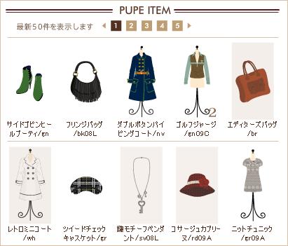 もんじゅのプペブログ-20100117