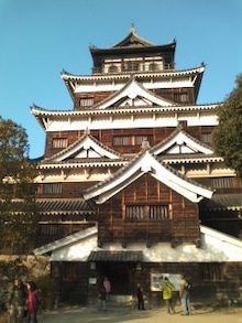 へっぽこママの細腕繁盛記-広島城