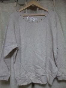 Mio★Blog-100118_011600.jpg