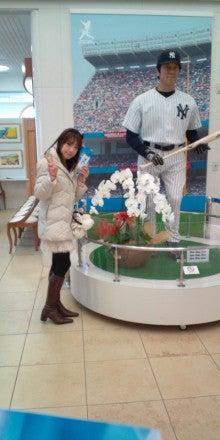 $桜井えりすオフィシャルブログ「☆らぶれす☆ブログ」Powered by Ameba-20100117113624.jpg
