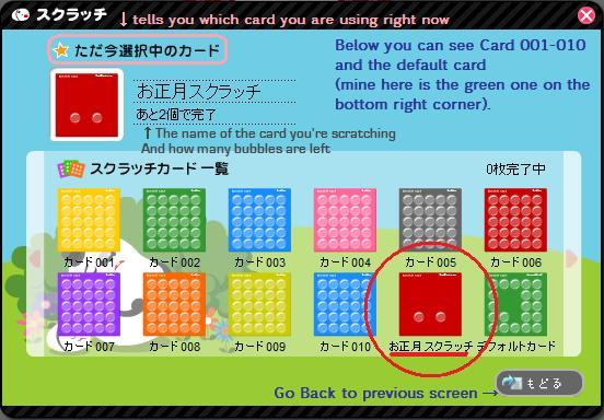 Room 707-Change Scratchcard 02
