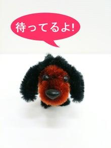 手作り雑貨の楽しさを簡単に CRAFT JAM - クラフトジャム-手作り雑貨モール犬