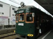極私的 関西ローカル電車の小さな旅-電車