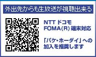 ビューティコンシェルジュ 神保良樹オフィシャルブログ Powered by Ameba-あっとおどろくQR