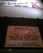 DIZZY UP THE GIRLS / ICHIMOTO-100116_162503.JPG