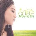 LGYankees オフィシャルブログ Powered by Ameba-maiko