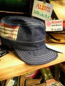 シルクロード豊田店ブログ(mens')-201001182020000.jpg