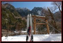 ロフトで綴る山と山スキー-0116_1326