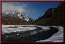 ロフトで綴る山と山スキー-0116_1221