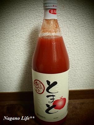 Nagano Life**-とまとジュース