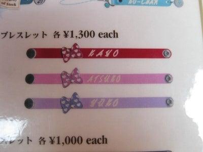 ☆吉田さんちのディズニー日記☆