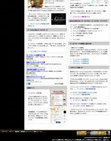 ゴールドカード羅針盤キャンペーン情報-g-card3