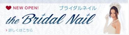 ネイルサロンミューラ 林由美オフィシャルブログ Powered by Ameba