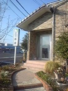 岡山県総社市の不動産屋(有限会社扇屋)GOMENSEの娘のブログ
