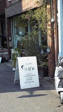 香川でのたうつ菓子屋のブログ-100119_130655.jpg