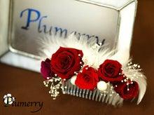Plumerry(プルメリー)プリザーブドフラワースクール (千葉・浦安校)-ウエディング 髪飾り プリザーブドフラワー