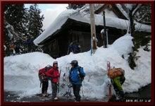 ロフトで綴る山と山スキー-0117_1600