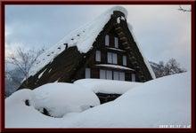 ロフトで綴る山と山スキー-0117_1608