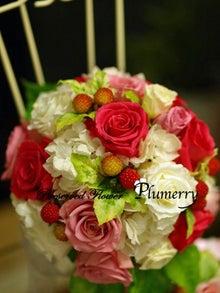 Plumerry(プルメリー)プリザーブドフラワースクール (千葉・浦安校)-ミニーちゃん 木苺 ブーケ