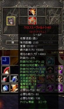 暴走氷wiz