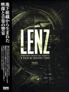 $Pyxis-LENZ