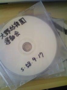 my life... 山田 祥充-20100120103626.jpg