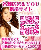 かわいい名刺・写真名刺・名刺デザイン デザイン名刺のキャバ嬢名刺専門店-名刺携帯サイト