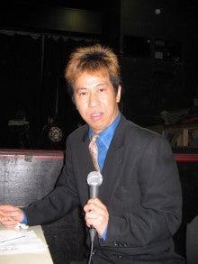 ブレーメン大島の無礼講日記 Powered by アメブロ