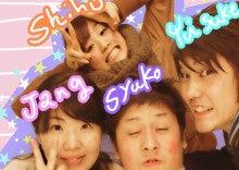 なまらblogだべや-Cute_B_R.jpg
