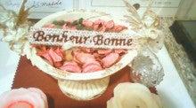 ボヌールボンヌのブログ-201001191215000.jpg