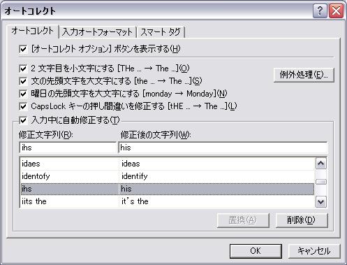 $waku-sen IT・デザインに関する個人メモブログ-オーtコンプリート2