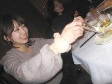 れみオフィシャルブログPowered by Ameba