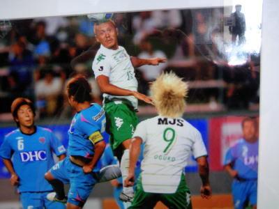 創立314年?!東京ヴェルディ1696-ヤナギ選手2009-2