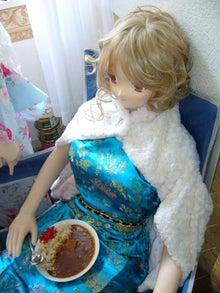ティセDOLLのブログ-殺 青チャイナ カレー web