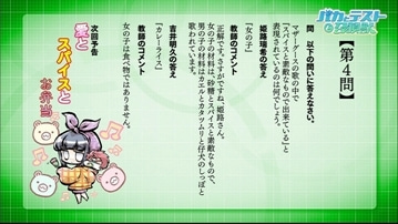 $さや☆ねオフィシャルブログ