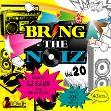 DJ KAME-BTN