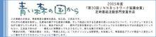 FLOWER☆MANIACのおいしいものblog