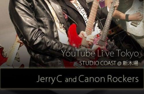 Michi-kusa-YouTube Live Tokyo / Canon Rock and JerryC