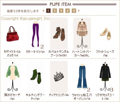 もんじゅのプペブログ-20100122