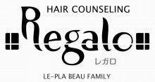 regaloの幸せって何だっけ(regaloは豊川の美容院です!!)