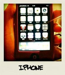 ウフフ★ブログ~中南米バックパッカーのその後~-iphone