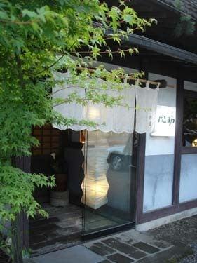 横浜発 驢馬人の美食な日々-Wabisuke