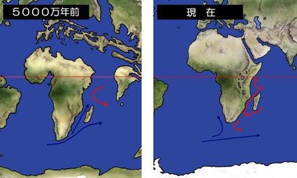 川崎悟司 オフィシャルブログ 古世界の住人 Powered by Ameba-マダガスカルの過去の海流