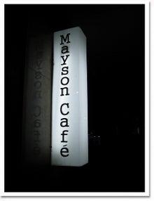 タビタグ シャンハイカフェ -tAbi+TAG--MaysonCafe