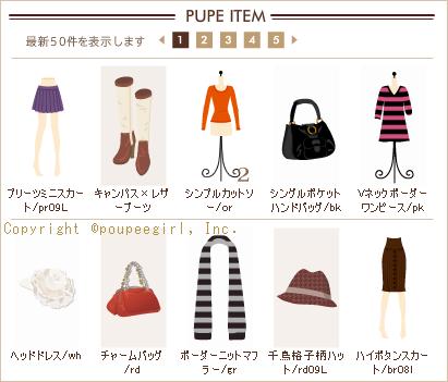もんじゅのプペブログ-20100124