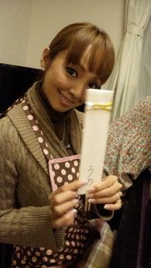 神田うのオフィシャルブログ UNO Fashion Diary Powered by Ameba-DVC00141.jpg