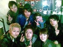 河合龍之介  <純談カタルシス> Powered by アメブロ-20100124.jpg