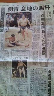 ゴールデンボンバー 樽美酒研二オフィシャルブログ「オバマブログ」Powered by Ameba-20100124110017.jpg