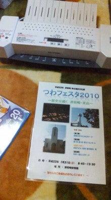 junharinet.510~上五島新人ガイドの活動日記~