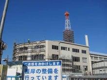 東京スカイツリーファンクラブブログ-1123